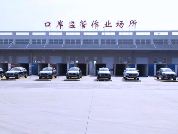Transport von Autos nach China wird flexibler