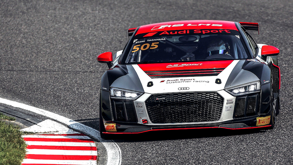 Audi R8 LMS GT4 on the racetrack